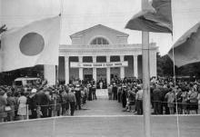 Митинг по поводу открытия выставки, посвященной городам-побратимам Йокогаме и Одессе. Фотограф Павленко. 24 сентября 1968 г.