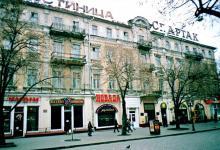 Гостиница «Спартак» на Дерибасовской, Одесса