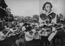 Открытие пушкинских дней в Одессе. Июнь 1983 г. (8021)