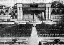 «Зеленый театр» в парке им. Т.Г. Шевченко