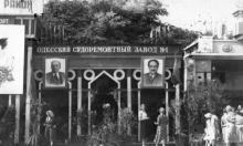Механический цех Судоремонтного завода. Одесса 1955 г. Выкрест (1650)