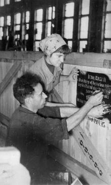 Отправка готовой продукции ЗОР (плуги) во Вьетнам. Одесса 1966 г. Негребецкий (1913)