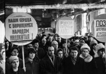 Митинг протеста в связи с американской агрессией в Индокитае на з-де «Автогенмаш». Одесса, 06.02.71 (4553)