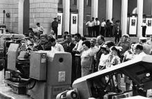 На выставке продукции машиностроения НРБ в Одесском парке культуры и отдыха «Победа». г. Одесса 17 августа 1971 г. (4580)