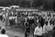 Манифестация в защиту Мира на площади им. Октябрьской революции. г. Одесса август 1986 г. (9116)