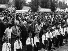 Праздник советско-болгарской дружбы на проспекте Г. Димитрова. г. Одесса сентябрь 1984 г. (8564)