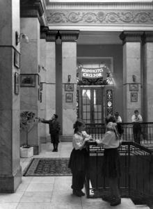 Во Дворце пионеров, 1958 г.