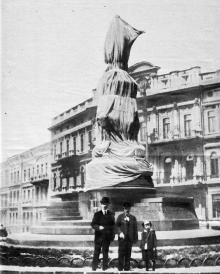 Памятник Екатерине II. Фото в еженедельнике фотоновостей «Le Miroir». 1917 г.