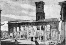 ��������� ������� ������. ������ ��������� 1830 �. ����������� � ����� ������������ ������ ������. �������� ������ �������, 1920-� ��.