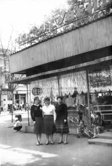 «Ювелирная стекляшка» на углу ул. Советской армии (Преображенской) и ул. Соборная площадь, Одесса
