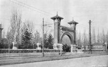 Французский бульвар, 36. Одесса