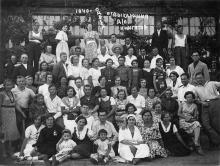 Отдыхающие в доме отдыха ЦК книжников. Одесса, 1940 г.