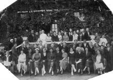 Отдыхающие в доме отдыха ЦК книжников. Одесса, 1939 г.