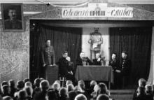 В актовом зале школы-интерната. Одесса, 23 февраля 1950 г.