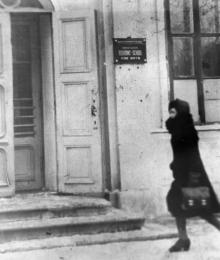Школа-интернат в здании бывшей женской гимназии по ул Льва Толстого. Одесса, 1946 г.
