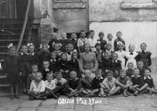 Школа № 39