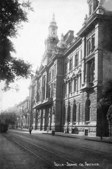 Ул. Садовая, здание почтамта. Одесса, 1939 г.
