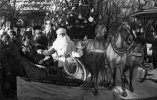 В городском саду. Одесса, 1973 г.