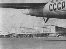 Здание аэровокзала. Одесса. Фотография из путеводителя «Одесса», 5-е издание, 1968 г.