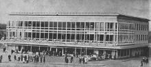 Автофокзал «Одесса». Фотография из путеводителя «Одесса», 5-е издание, 1968 г.