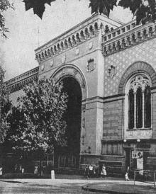 Здание Одесской филармонии. Фотография из путеводителя «Одесса», 5-е издание, 1968 г.