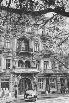 Гостиница «Красная». Одесса. Фотография из путеводителя «Одесса», 5-е издание, 1968 г.