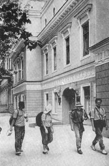 Дом, в котором жил А.С Пушкин. Одесса. Фотография из путеводителя «Одесса», 5-е издание, 1968 г.