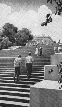Потемкинская лестница. Одесса. Фотография из путеводителя «Одесса», 5-е издание, 1968 г.