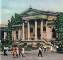 Археологический музей. Одесса. Фотография из путеводителя «Одесса», 5-е издание, 1968 г.