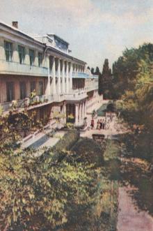 Санаторий «Россия». Одесса. Фотография из путеводителя «Одесса», 5-е издание, 1968 г.
