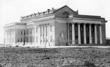 Здание селекционно-генетического института. Фотограф Левит. 20 октября 1955 г.