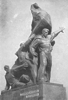 Памятник потемкинцам. Одесса. Фотография из путеводителя «Одесса», 5-е издание, 1968 г.