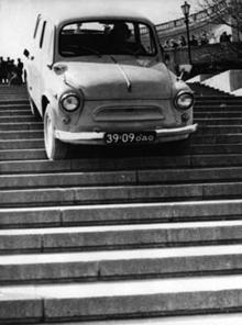 По Потемкинской лестнице съезжает на «Запорожце» Ефим Выдомский, 1 апреля 1975 г.