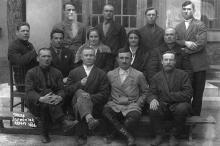 На Лермонтовском курорте. Одесса, 1935 г.