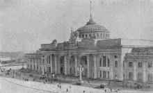 Новое здание железнодорожного вокзала Одесса-Главная. Фотография из справочника «Курорты Одессы», 1955 г.