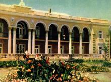 Почтовая открытка «Одесса. Санаторий «Ударник». Фотограф А. Кричевский. 1959 г.