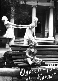 Дом отдыха «Моряк», 1959 г.