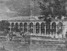 Новый корпус санатория «Ударник». Фотография в газете «Знамя коммунизма» от 27 июня 1953 г.