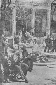 Отдыхающие в доме отдыха «Моряк». Фотография из справочника «Курорты Одессы». 1955 г.