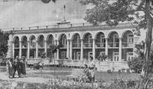 Новый жилой корпус в санатории «Ударник». Фотография в справочнике «Курорты Одессы», 1955 г.