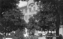 Одесса. Лермонтовский курорт. Фотооткрытка
