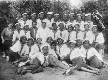 Одесса, УкрАртек, 1938 г.