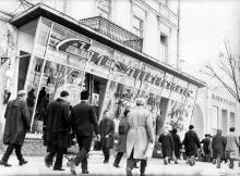 Фотомагазин «Спутник» на Дерибасовской улице в Одессе