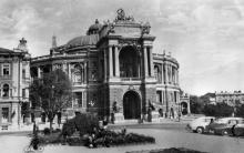 Одесса. Театр оперы и балета. Фотограф О. Малаховский. Почтовая открытка. 1956 г.