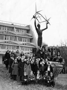 В пионерском лагере «Молодая гвардия»