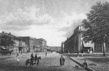�������������� �����. �������� ���� ������ (�� ������� ������� � ������������� ������� XIX ����). 1870-� ����