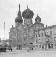 Ул. Пантелеймоновская. Одесса. 1941 г.