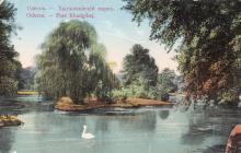 Хаджибей ( — 1917)