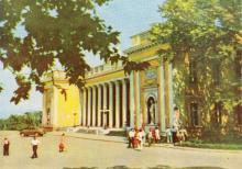 Здание горисполкома. Цветное фото А. Подберезского. Открытка из набора 1965 г.