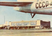 Аэровокзал. Цветное фото А. Штерна и А. Глазкова. Открытка из набора 1965 г.